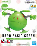 Haro Basic Green 2020
