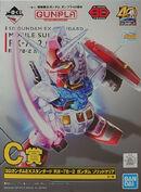 SDEX Gundam -Solid Clear-