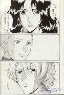 Stargazer Manga 17