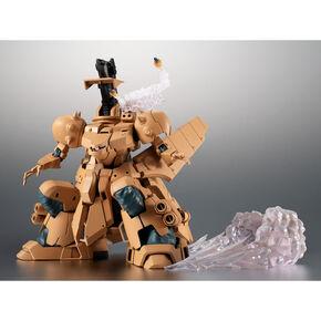 XamelRobotSpirit2