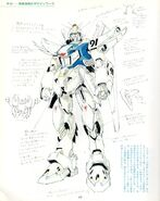 F91 Gundam F91 Initial Design 2 Color