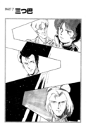 Gundam Zeta Novel RAW v4 127