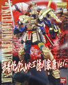 MG Musha Gundam Mk. II Tokugawa Ieyasu Ver