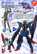 Gundam Build Divers Break - Gundam ACE Scan 3