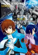Gundam SEED Re Vol. 3 Cover
