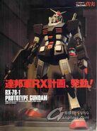 HG - RX-78-1 - Prototype Gundam