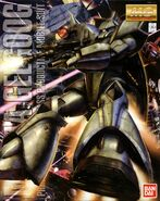 MG - MS-14A - Gelgoog - Boxart