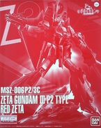 MG Zeta Gundam III P2 Type Red Zeta