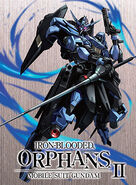 Mobile Suit Gundam IRON-BLOODED ORPHANS 2ND BD Vol.4
