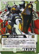Ms07b-MQuve p01 GundamWar