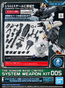 System Weapon Kit 005