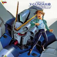 V-gundam1