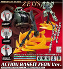 ActionBase1-Zeon