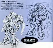 Gengaozo earlier designs