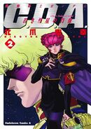 Gundam Char's Deleted Affair Cover Vol 2