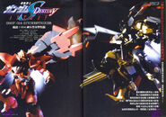 Gundam SEED Destiny Astray PN 36