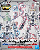 SDCS Silhouette Booster -White-