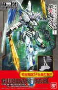 100-full-mechanics-gundam-bael-box-art