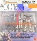 GFF 0016a CrossboneGundamX1 box-front