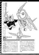 Gundam Cross Born Dust RAW v7 image00255