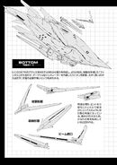 Gundam Ecole Du Ciel RAW v12 00187