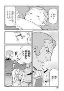 Gundam MSV-R Shinn Matsunaga RAW v05 05 075