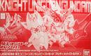 LEGEND BB Knight Unicorn Gundam (Beast Mode Ultimate Battle Ver.)