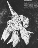 MSA-005 Methuss Kazuhisa Kondo