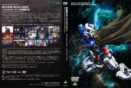 MSG00 SpecialEdition2 - DVD Cover