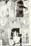 Stargazer Manga 15