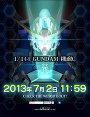 1 144 Gundam BF