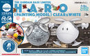 Haro -Painting Model- Clear & White