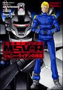 MSV-R The Return of Johnny Ridden Material Vol 4
