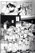 Mobile Suit Gundam Program Master 1