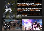 Ms-guncannon2