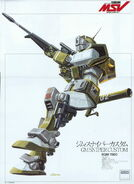 RGM-79SC-msv