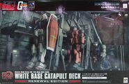 White Base Catapult Deck -Renewal Ver.-