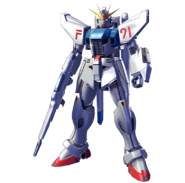 F91 Gundam F91 (Gundam Versus)