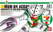 Gunpla HGUC Acguy 7-11 box