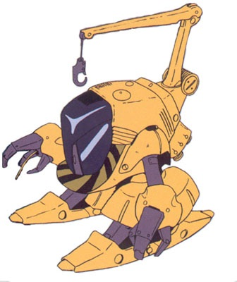 File:Middle Mobile Suit.jpg