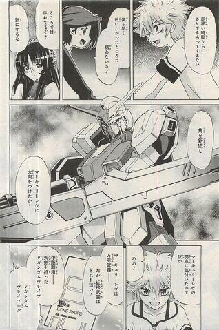 File:Ν Gundam Vrabe +.jpg
