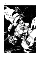 Gundam 0083 Novel RAW V3 035