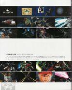 Gundam Evolve Material 105