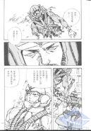 Gundam Piolt Series Of Biographies 151