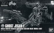 HGBF Ghost Jegan F