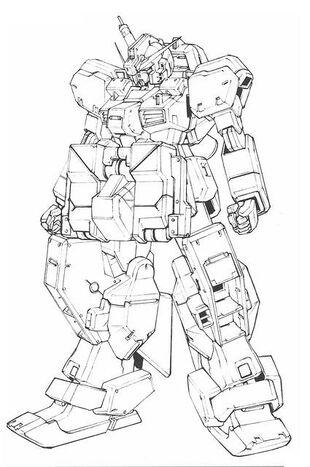 Sub Arm Unit