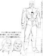 Shin Matsunaga MS Encyclopedia No.13 - Character Encyclopedia Book II