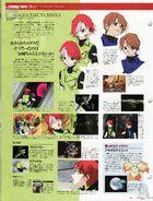 Asagi & Takuya Briggs Profile