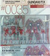 GFF 0035 ShinMushaGundam box-front