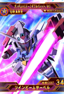Gundam AGE-2 Double Bullet GCC 2